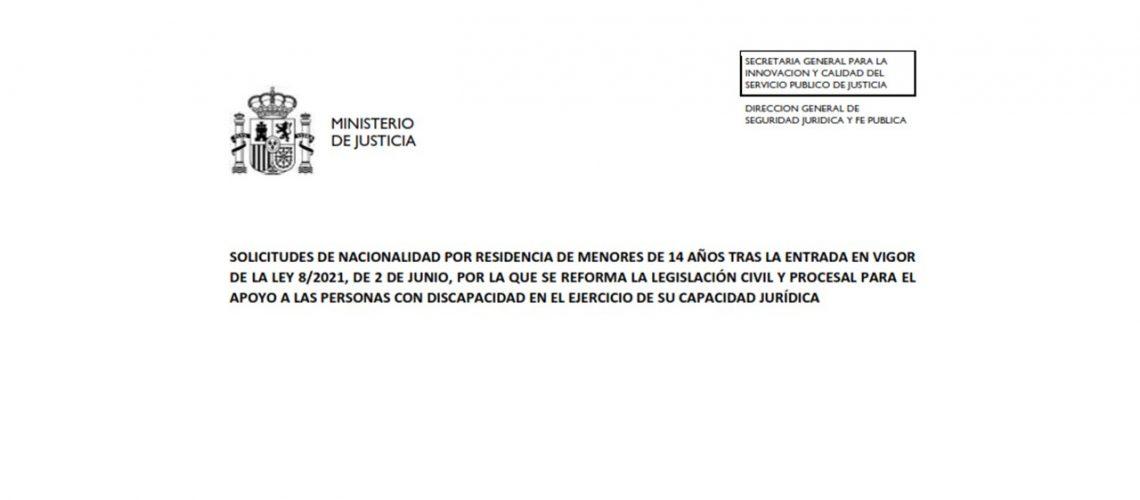 Ley-nacionalidad-española-menores-de-14-años